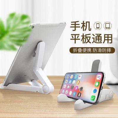 ipad平板支架小米华为平板支架桌面多功能时尚三角支架手机支架