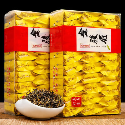 茶叶红茶金骏眉蜜香味浓香型武夷正品新茶叶小袋盒装