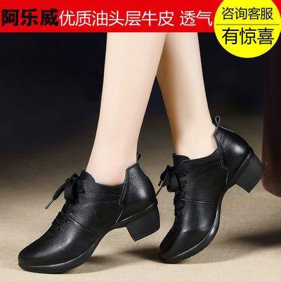 阿乐威春秋季舞蹈鞋女真皮软底中跟广场舞女鞋水兵舞鞋运动跳舞鞋