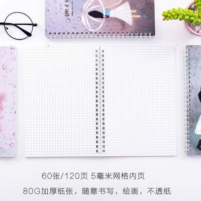 网格本可爱韩国方格本网格本子少女心a5批发像素画本手账本笔记本