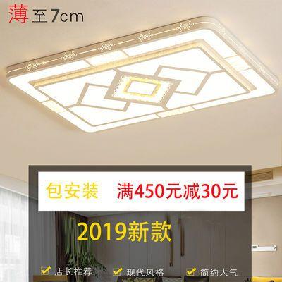 2019新款超薄LED客厅灯长方形水晶主卧室吸顶灯房间灯具客厅大灯