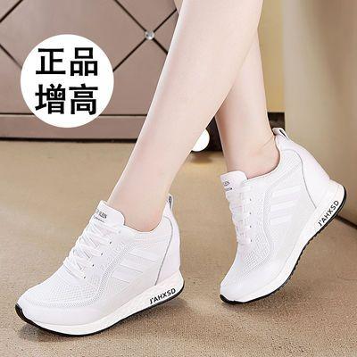 内增高女鞋小白鞋2020春季新款搭韩版运动鞋透气休闲跑步鞋