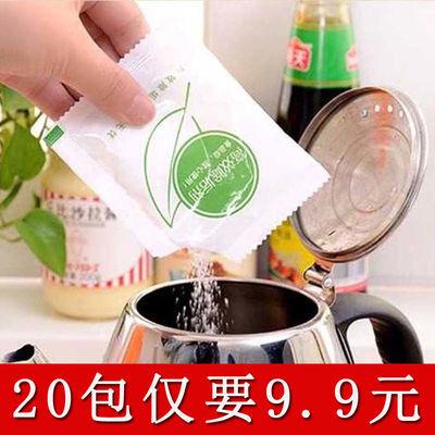 特价】除垢剂除水垢除茶垢柠檬酸食品级电水壶除除垢剂水垢清洁剂
