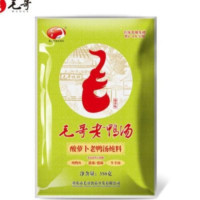 毛哥酸萝卜老鸭汤炖汤料350g*5袋重庆清汤火锅底料调味品作料四川