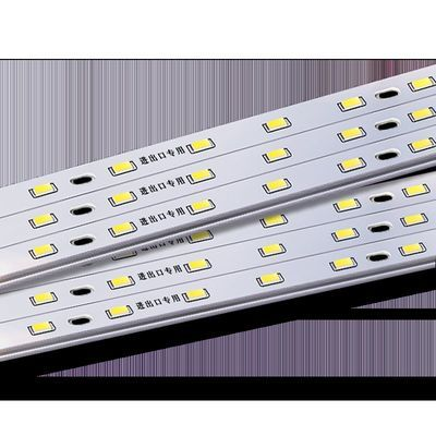 led吸顶灯灯芯改造灯板长方形灯管节能灯泡灯珠灯盘灯带长条灯芯