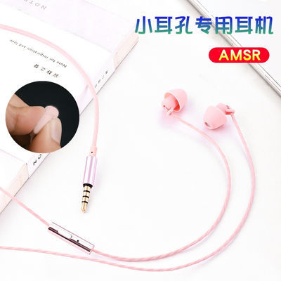 type-c微型睡眠耳机睡觉小耳专用不伤耳不压耳不硌耳降噪隔音侧睡