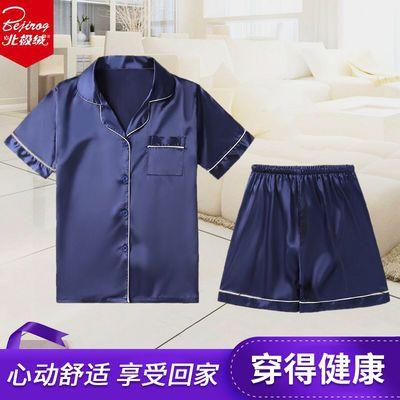北极绒情侣睡衣夏天女士短袖仿真丝绸套装夏季男韩版可外穿家居服