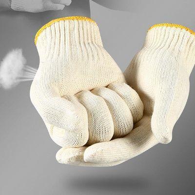 手套劳保加厚耐磨手套工作线手套建筑工地劳动白棉线棉纱手套批发