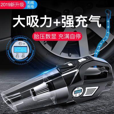 四合一无线车载吸尘器大功率120w家车两用汽车用充气泵打气泵