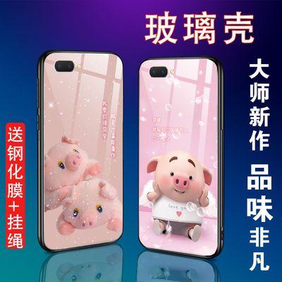 oppoa5a9手机壳女a3a7a57a59保护套个性网红可爱韩版新潮玻璃社会