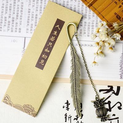 逐梦金属盒装书签可爱古典复古古风创意中国风个性学生礼品文具