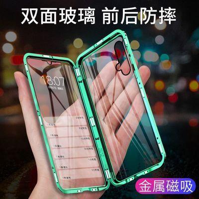 华为nova5pro手机壳双面玻璃nova5i万磁王金属磁吸全包防摔保护套