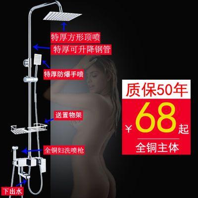 全铜加厚淋浴花洒套装家用龙头增压卫生间沐浴淋雨喷头套装暗明装