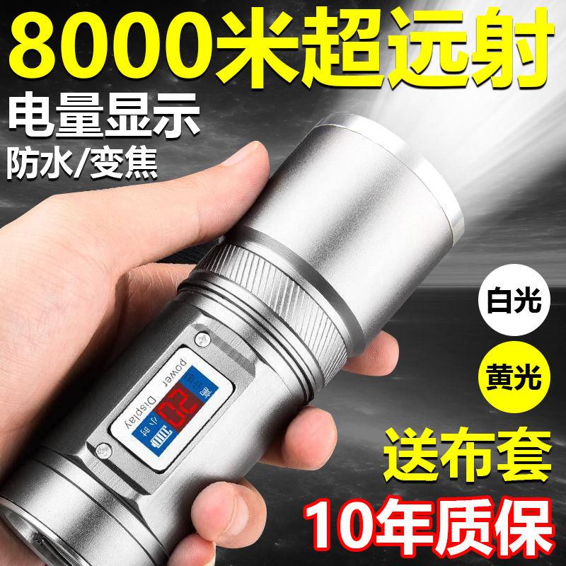 强光手电筒可充电超亮远射防水汽车氙气灯户外多功能特种兵手电筒