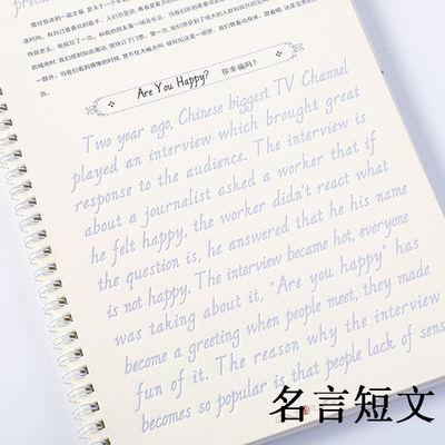 英语字帖学生凹槽练字板本意大利斜体考研速成高中生成人英文字帖