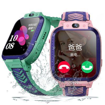 电话手表智能深度防水手表学生防水定位睿智小天才电话手表男女