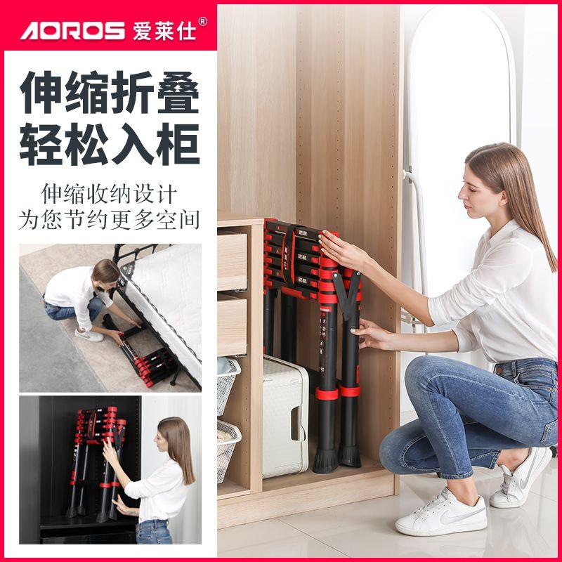 家用梯子折叠人字梯伸缩梯升降室内多功能铝合金竹节四五六步楼梯