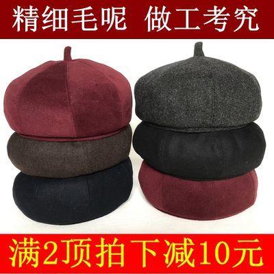 中老年人老人老头中年羊毛呢贝雷画家帽男八角帽博士帽保暖帽秋冬