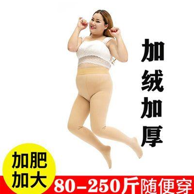【正常发货】秋冬加肥加大码光腿神器200斤胖mm加绒外穿打底裤袜