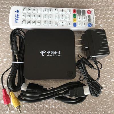 全网通8核无线wifi网络机顶盒4K安卓中兴智能电视盒子家用直播盒