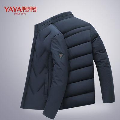 鸭鸭秋新品爸爸冬装外套中老年棉衣服中年男装棉袄冬季加厚款反季