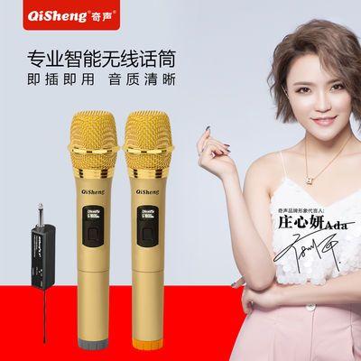 QiSheng奇声无线麦克风唱歌家用一拖二U段防啸叫专业音响k歌话筒