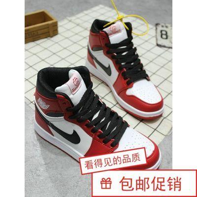 轩尧耐克泰aj1男鞋篮球鞋小闪电芝加哥黑红休闲鞋春夏季新款高帮