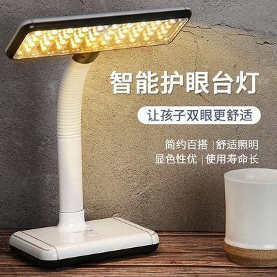 调光台灯触摸可充电插电卧室床头灯护眼学习学生宿舍阅读灯具ins