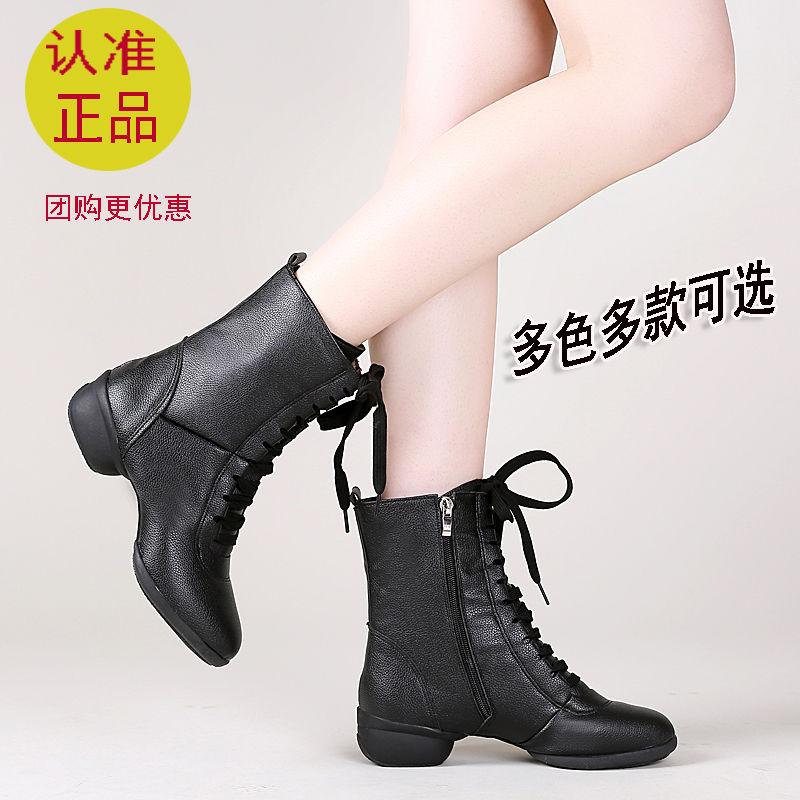 水兵舞鞋女软底中跟外穿舞蹈鞋加绒加厚舞靴子成人秋冬广场跳舞鞋