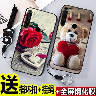 红米note8手机壳硅胶男女款超薄防摔红米note8pro保护套磨砂个性