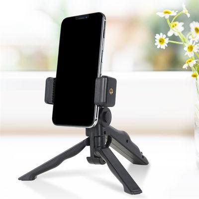 手机桌面支架抖音快手直播神器主播三脚架可手持便携拍照手机支架