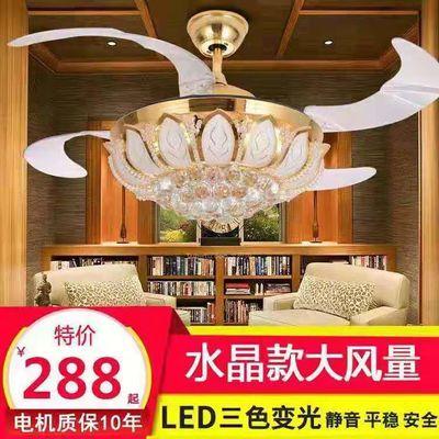 欧式水晶LED隐形风扇灯具吊灯吊扇吊灯客厅吊灯卧室遥控风扇灯
