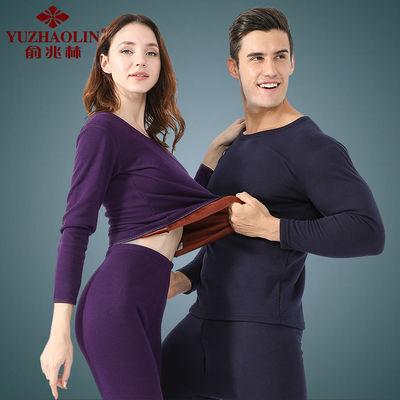 俞兆林男女士保暖内衣加厚加绒青年全棉超柔情侣保暖套装秋衣秋裤