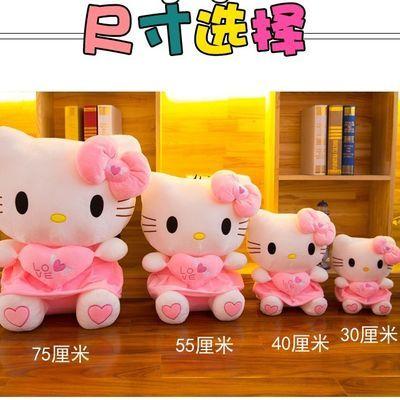 哈喽kt毛绒玩具凯蒂猫kitty猫公仔hello kitty公仔抱枕生日娃娃猫