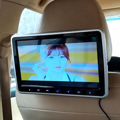 无损安装车载10.1寸汽车座椅头枕外挂DVD影碟机靠枕dvd电视显示屏