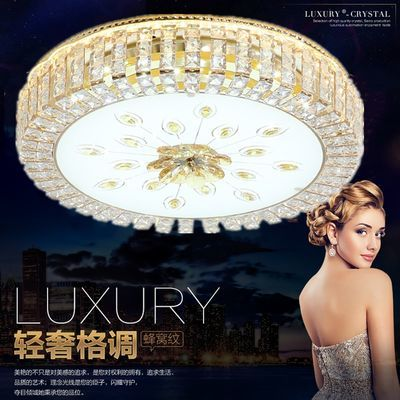 欧式温馨卧室圆形吸顶灯简约现代金色led水晶灯美式阳台客厅灯具