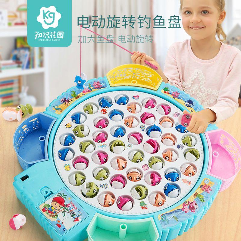 知识花园儿童钓鱼玩具磁性套装电动智力开发男女孩益智宝宝3-6岁