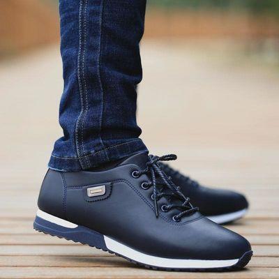 男鞋韩版潮流百搭鞋子男板鞋透气运动休闲鞋软底单鞋皮面防水潮鞋