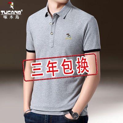 啄木鸟冰丝纯棉男士短袖t恤翻领中年夏季商务衬衫领半袖Polo衫男