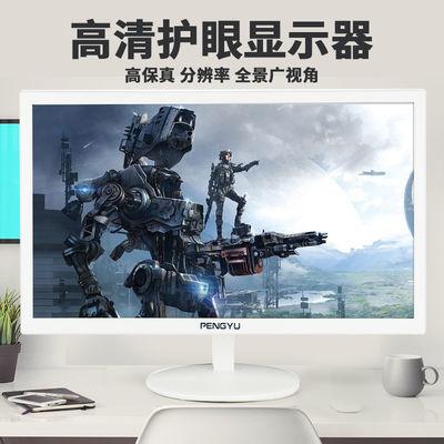 显示器22寸台式 24寸电脑电视机两用液晶全新非二手显示屏19/27寸