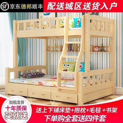 实木上下床高低床双人床子母床双层床大人床母子床儿童上下铺