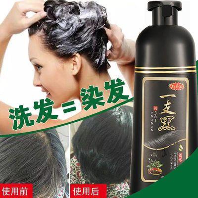 一洗黑染发剂植物洗发水纯黑色正品一支黑染发膏天然无刺激白转黑