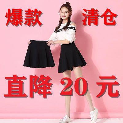 春夏新款韩版半身裙短裙女太阳裙蓬蓬裙高腰伞裙a字裙百褶裙裙子