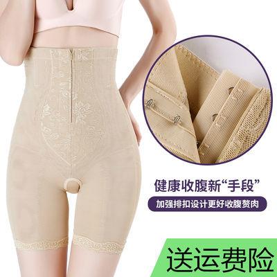 夜媚姿燃脂收腹裤女产后束缚内裤拉链提臀束腿高腰收胃美体塑身裤