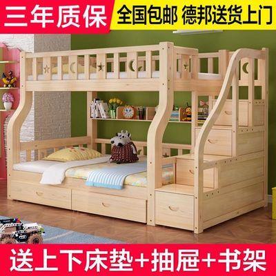 包安装送货全实木高低床子母床铺双层床上下床铺儿童成人松木