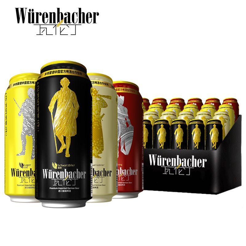 88881-瓦伦丁进口混合装啤酒500ml*24听小麦黑啤烈性拉格精酿德国整箱-详情图