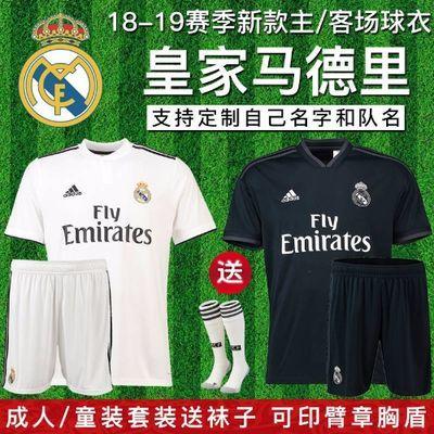 19-20皇马球衣C罗皇家马德里足球服套装男足球衣儿童成人足球队服