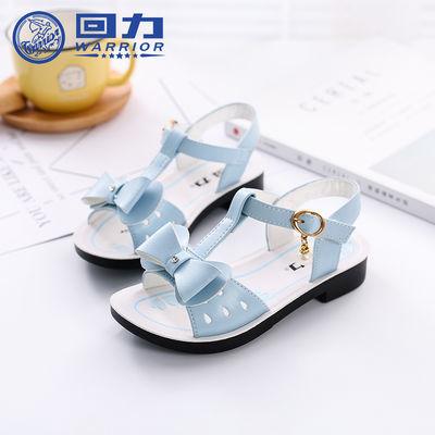回力童鞋儿童凉鞋女夏季韩版防滑软底女童宝宝中大童学生公主鞋子
