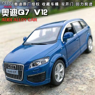 奥迪Q7合金车模型仿真儿童玩具车越野回力车可开门男孩小汽车摆件