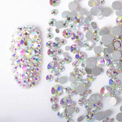 日韩美甲七彩钻AB平底钻石饰品水钻指甲油甲油胶光疗蛋白钻600颗